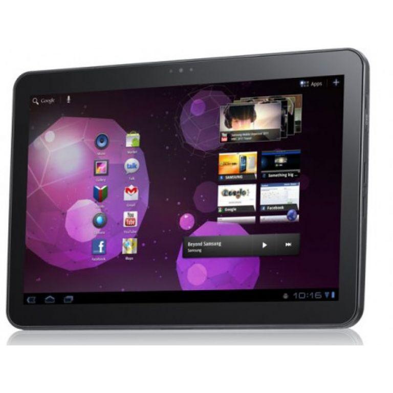 Llega la nueva Tablet de Samsung