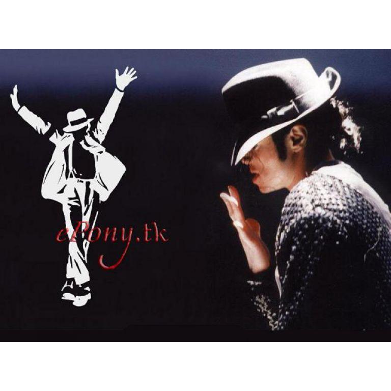 Aprovechan la muerte de Michael Jackson para ataques informáticos