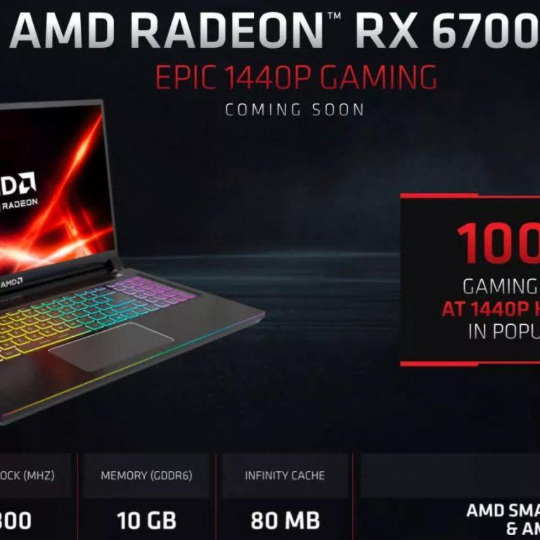 AMD Radeon RX 6000M está aquí: una GPU para laptops potente como de escritorio